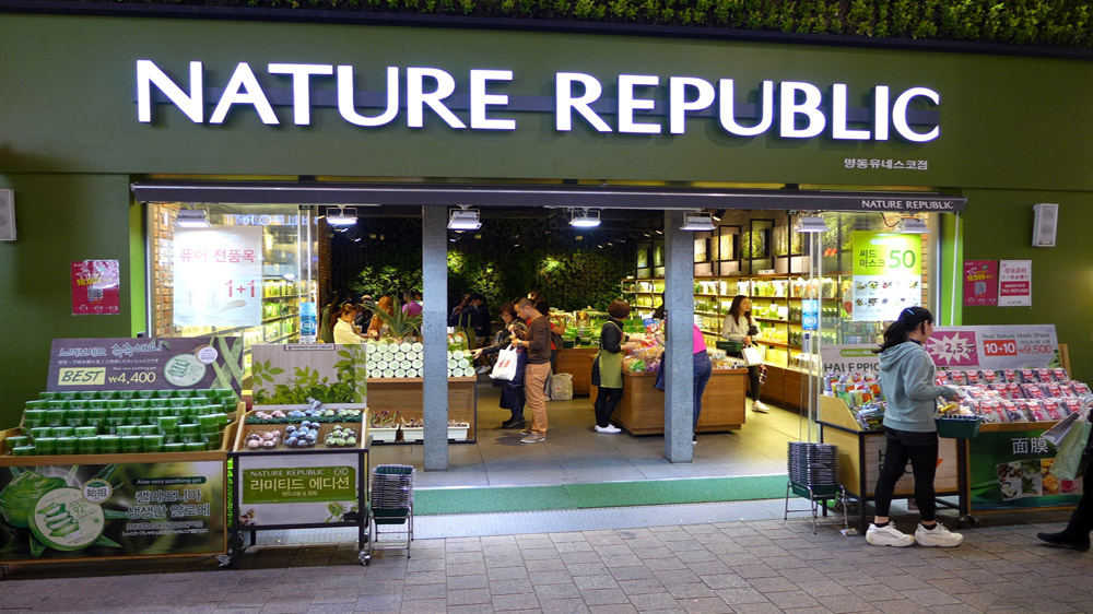 Nature Republic opens first outlet in Indonesia