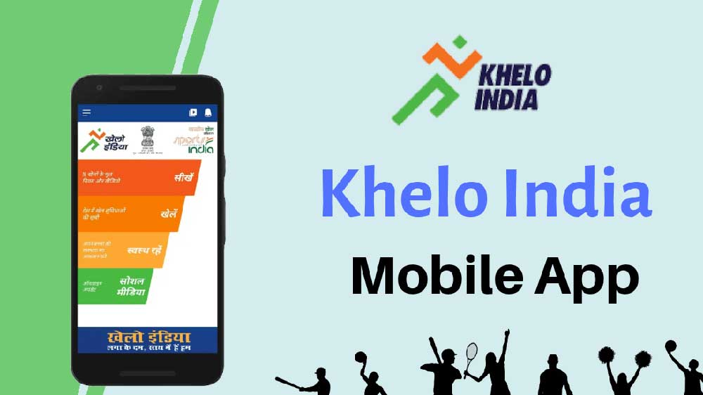 PM Narendra Modi launches Khelo India App to promote fitness
