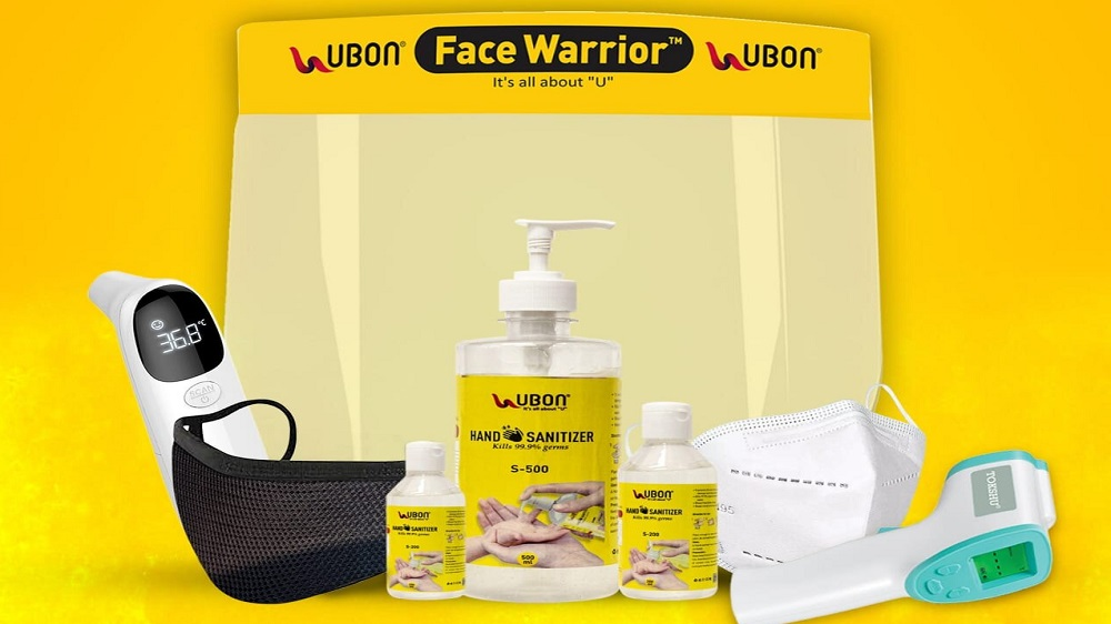 UBON unveils wide variety of PPE products