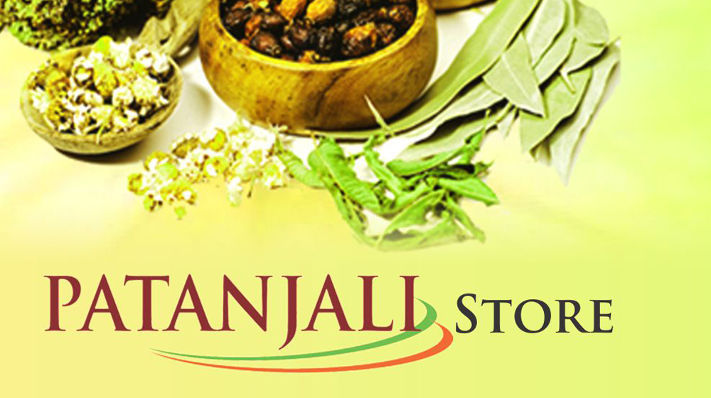 ​Patanjali seeks more lands from Assam government