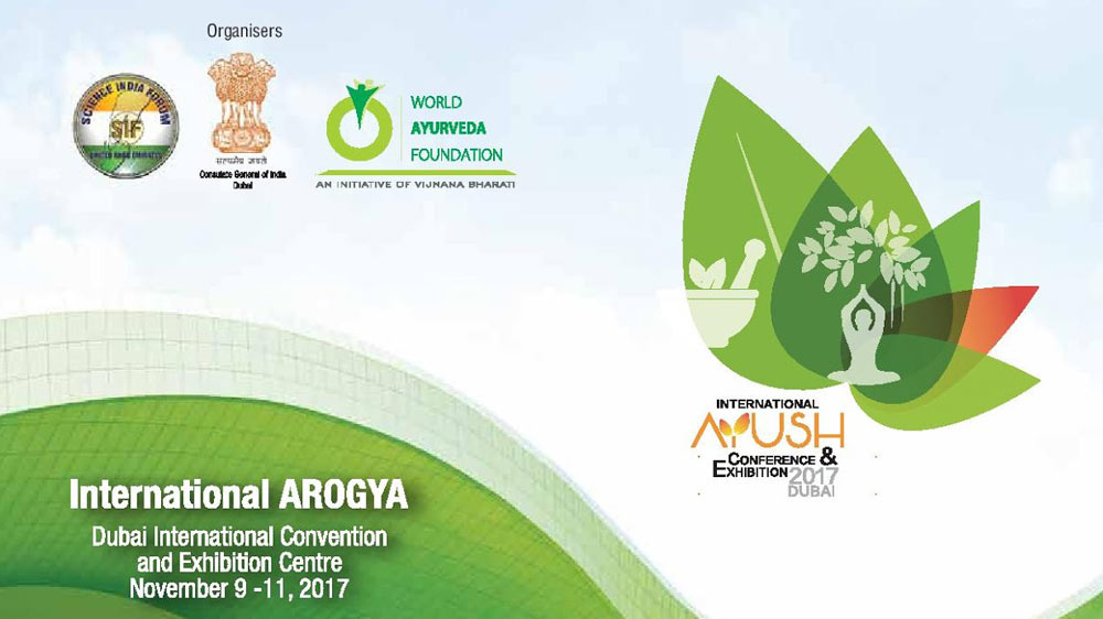 Ayush conference will take place in Dubai from November 9-11